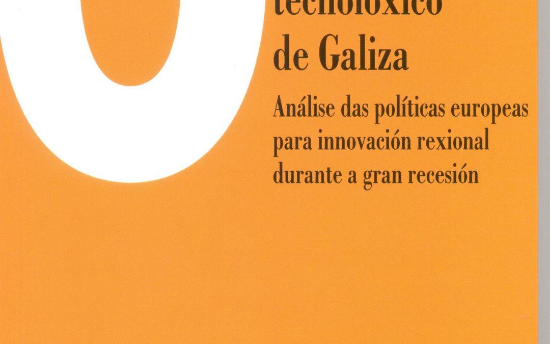 O estrangulamento tecnoloxico de Galiza